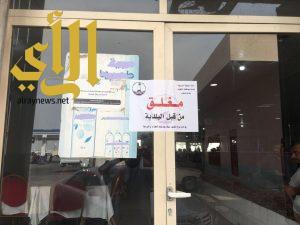 بلدية صفوى: زيارة 145 محل خلال شهر رجب الماضي