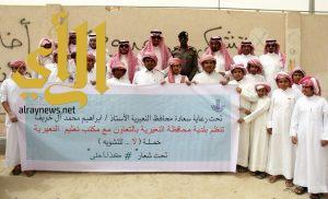 """محافظ النعيرية يرعى فعاليات حملة البلدية لمعالجة التشوهات البصرية تحت شعار """"كذا_أحلى"""""""