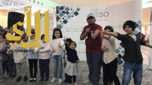 حقائق وأرقام في رحلة التطوير بمعرض وزارة التعليم بالظهران