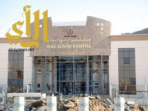 مستشفى منى الوادي يخصص ٤٨ سريرا لضربات الشمس