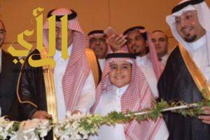 الأمير سلطان بن سعود يفتتح معرض صالون المجوهرات في الرياض