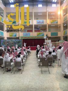 ابتدائية  أبو الأعلى المودودي تودع طلاب الصف السادس