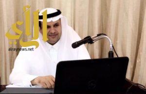 آل عمير يحصل على درجة الدكتوراه من جامعة الملك خالد