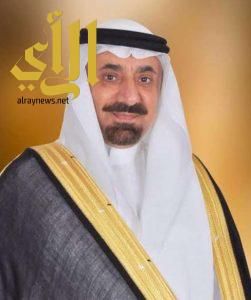 أمير منطقة نجران يشكر الزميل أيمن القارح