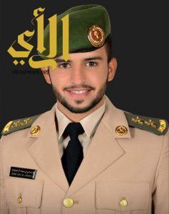 الملازم أول مهندس سامي آل خاطر يحتفل بتخرجه من الكلية الحربية