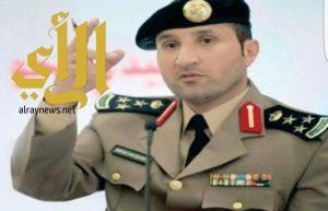 بيان من المديرية العامة للسجون حول المقطع المتادول للجناح 17 بإصلاحية الرياض
