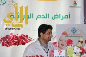 جمعية مكافحة أمراض الدم تشارك في معرض (لك حق علينا) بالأحساء