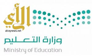 بسبب تحذيرات الدفاع المدني مدير التعليم ببيشه يعلق الدراسه ببلقرن والبشائر