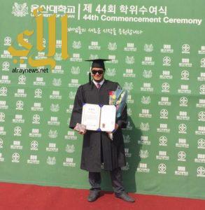 الزميل القرني يتلقى التهاني بتخرج ابنه المهندس عبدالله
