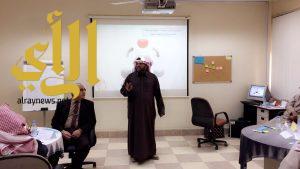 عقد دورة تدريبية في استراتيجيات التعلم النشط في مركز القيادات بالرياض