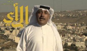 """قصيدة """"قائد الأمة"""" للشاعر الدكتور محمد بن علي بن سعدي"""