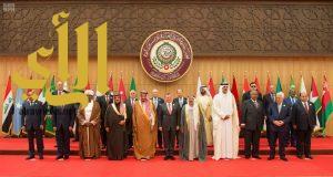 القمة العربية الـ 28 تبدأ أعمالها اليوم في الأردن