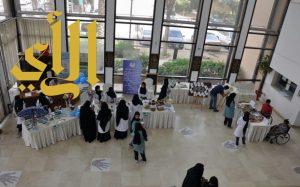 مركز الملك سلمان لأمراض الكلى يحيي اليوم العالمي للخدمة الاجتماعية