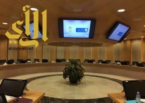 توقيع مذكرة تفاهم بين جامعة الملك سعود وباب رزق جميل