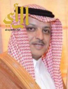 آل مسفر مديراً لمؤسسة النقد العربي السعودي بعسير