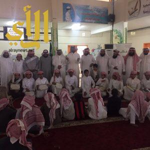 """برنامج إرشادي بعنوان """"الانجازات السعودية"""" في ابتدائية الرشيد ومتوسطة جابر بن حيان بالعرين"""