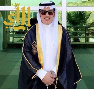 """""""آل خفيف"""" يحصل على الهندسة من جامعة الملك خالد"""