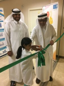 المدينة الجامعية للطالبات بجامعة الملك سعود أطلقت فعالية (يوم البحوث السابع)
