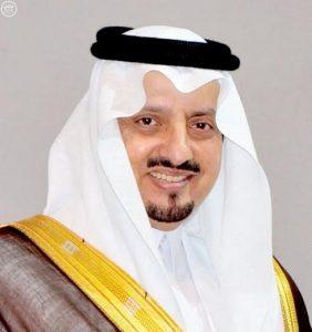 أمير عسير يوجه بتعليق الدراسة غداً في التعليم العام والعالي بجميع محافظات المنطقة