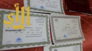 اختتام الأنشطة بدار عائشة رضي الله عنها بالمضة