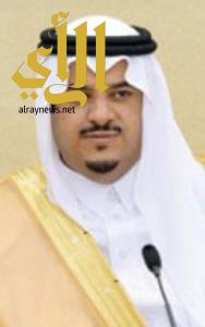 اطﻻق جائزة اﻻميرة سميره بنت عبدالله الفيصل ال سعود