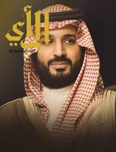 الولايات المتحدة تهنئ الأمير محمد بن سلمان بمناسبة اختياره ولياً للعهد