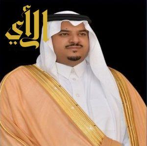 نائب أمير منطقة الرياض يهنئ ويبايع سمو ولي العهد