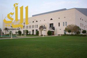 مركز الملك فهد الثقافي يحتفي بيوم المرأة السعودية