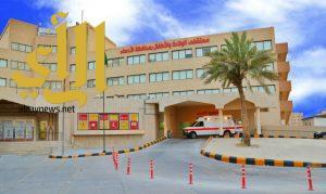 إزالة ورم كبير من فتاة في مستشفى الولادة بالأحساء