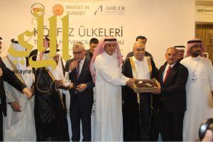 وزير الزراعة التركي: السعودية القوة الاقتصادية الأكبر في المنطقة