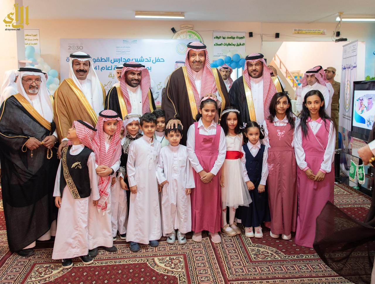 أمير الباحة يدشن مدارس الطفولة المبكرة على مستوى المنطقة صحيفة الرأي الإلكترونية
