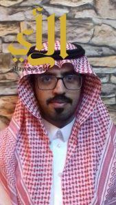 """سلطان آل محمد يُرزق بـ """" عروب """""""