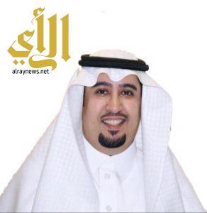 ترقية الشهراني للمرتبة التاسعة ببريد منطقة الرياض