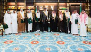 أمير الباحة يكرم رئيس وأعضاء لجنة الاحتفال بعيد الفطر المبارك لهذا العام 