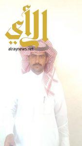 ترقية محمد آل خجيم للمرتبة الخامسة
