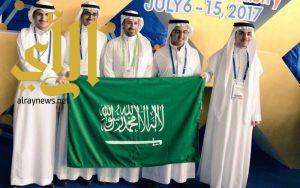 """""""تعليم الرياض"""" يحقق فضية وبرونزية أولمبياد الكيمياء الدولي بتايلاند"""