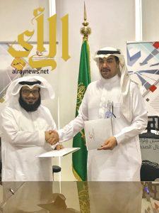 توقيع اتفاقية بين جمعية عناية وبين مركز تأهيل التميز