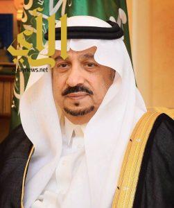 أمير الرياض يباشر عمله في إجازة العيد من قصر الحكم