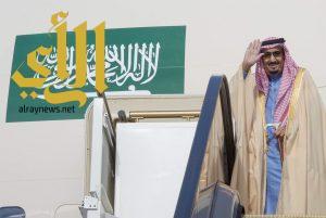 خادم الحرمين الشريفين يغادر موسكو عائداً إلى الرياض بعد زيارة تاريخية ناجحة