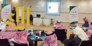 هيئة الهلال الاحمر بمنطقة الباحة تقيم برنامج الامير نايف بهيئة السياحة