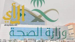 صحة الباحة تبين ملابسات انقطاع المياه عن غرف المرضى بمستشفى الملك فهد