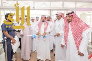 مستشفى الأمير مشاري ببلجرشي يحتفل بيوم التمريض