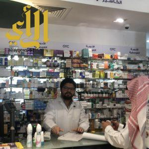 صحة الباحة … تطبيق منع المضادات الحيوية بدون وصفة طبية