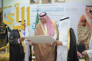 """أمير الباحة يطلق حملة """" تفريج كربة """" لسجناء المطالبات المالية"""