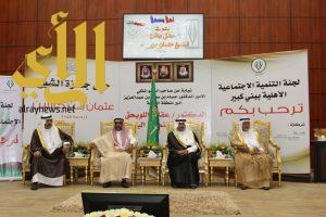 وكيل امارة الباحة يرعى جائزة عثمان بن حاسن في عامها الحادي عشر