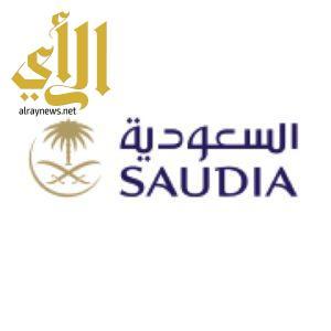 """بسبب الازدحام ؛ """"السعودية"""" تنهي اجراءات المسافرين بصالة قبول الأمتعة شرق الرياض"""