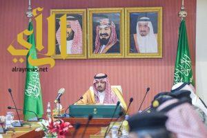 الأمير فيصل بن خالد يرأس اجتماع لجنة الحج الثاني بمنطقة الحدود الشمالية
