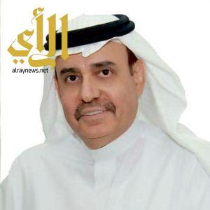 """الدكتور """"العبد الكريم"""" رئيسًا تنفيذيًا لمستشفى المملكة والعيادات الاستشارية في الرياض"""