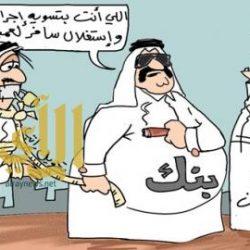 فياض الرياض