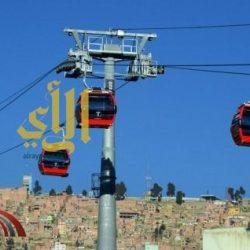 أعلى «تلفريك» بالعالم في بوليفيا